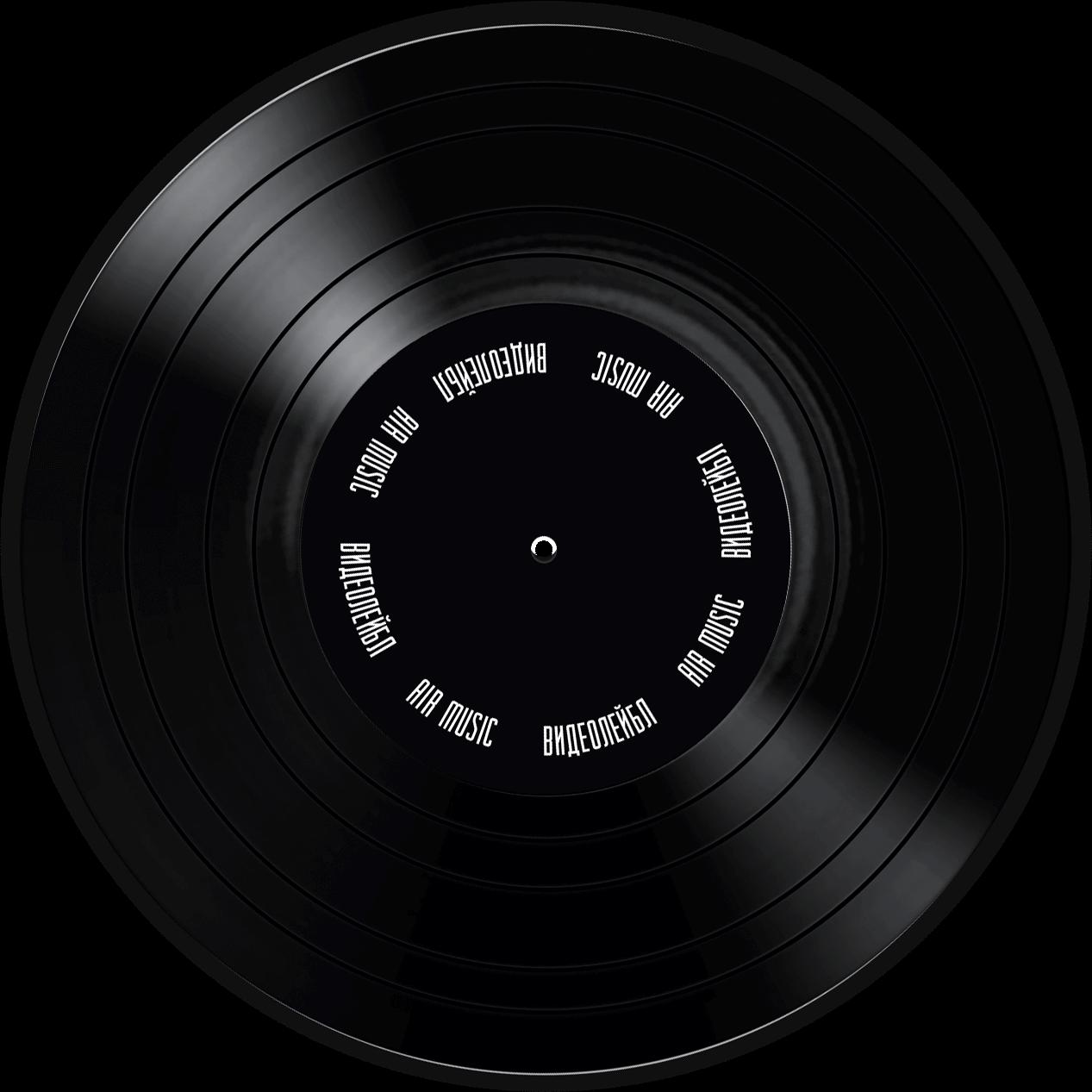 vinyl-disk